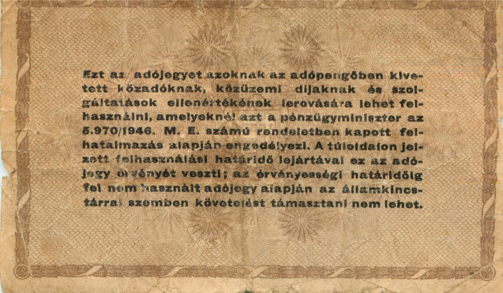 10000 адопенгё 1946 года (Венгрия)