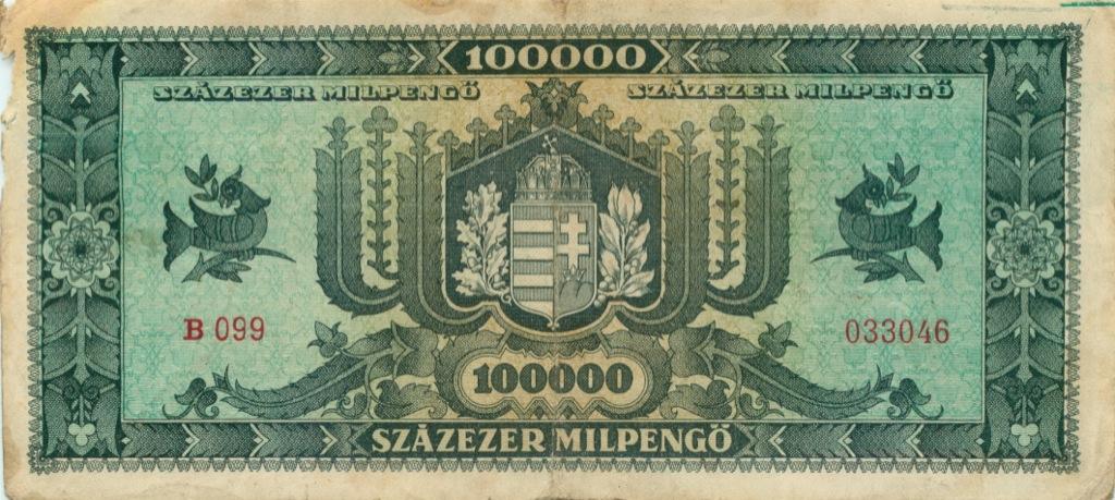 100 тысяч милпенгё 1946 года (Венгрия)