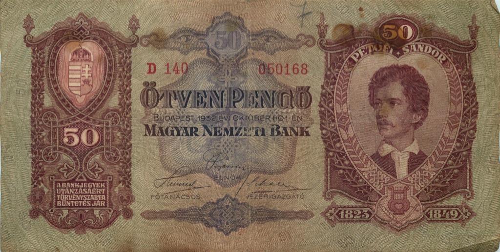 50 пенгё 1932 года (Венгрия)