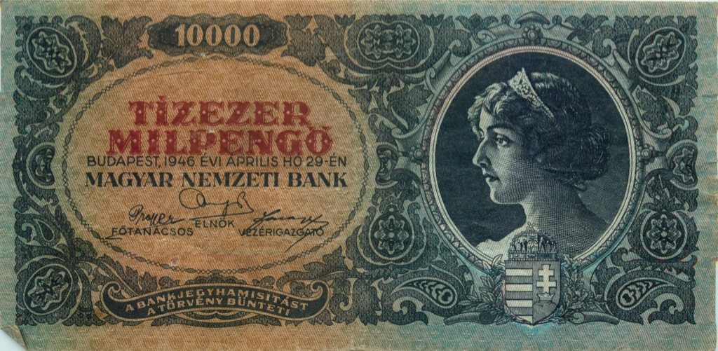 10000 милпенгё 1946 года (Венгрия)