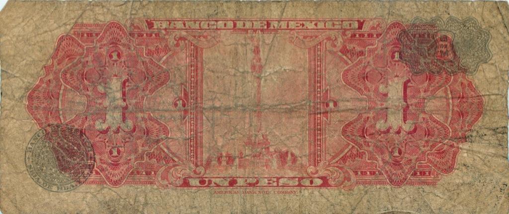1 песо 1970 года (Мексика)