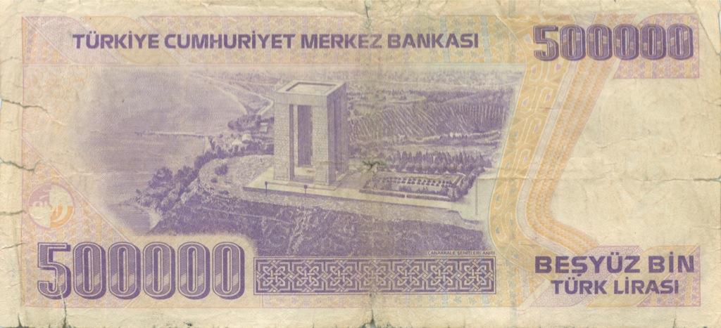 500000 лир 1970 года (Турция)