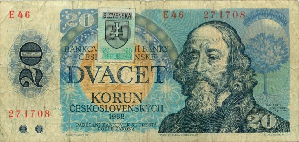 20 крон 1988 года (Чехословакия)
