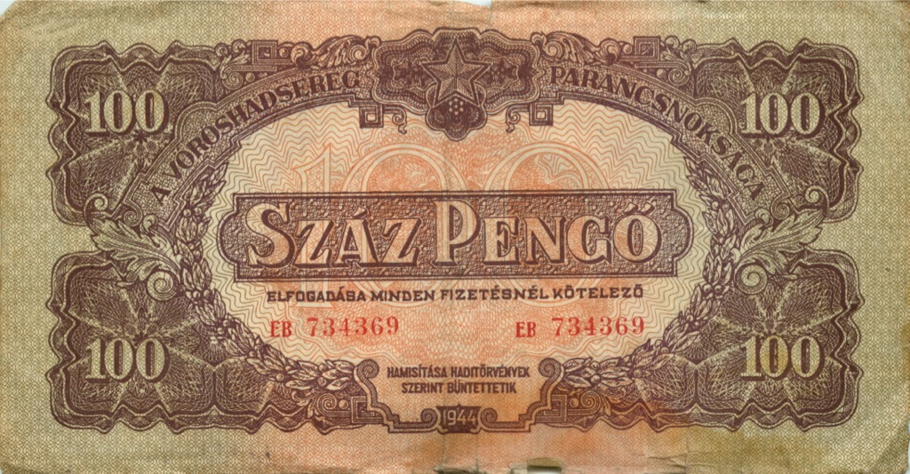 100 пенгё (Советская оккупация) 1944 года (Венгрия)
