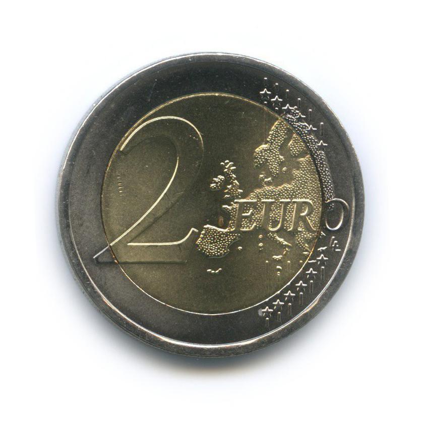 2 евро - 150 лет Португальскому Красному Кресту 2015 года (Португалия)