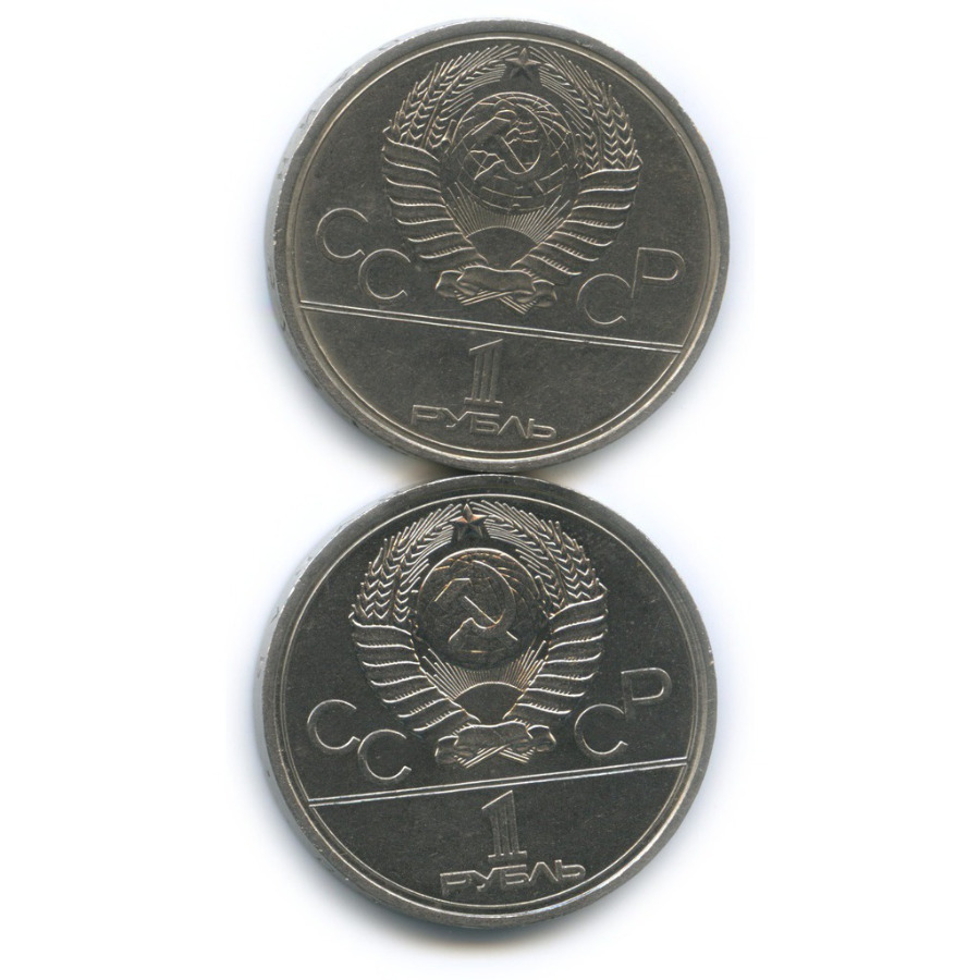 Набор монет 1 рубль - Игры XXII Олимпиады, Москва-1980 1977, 1980 (СССР)