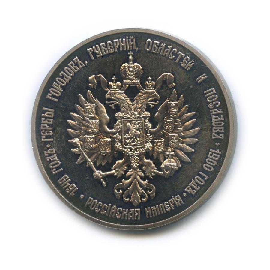 Жетон «Герб Московской Губернии, 8-е декабря 1856 г.» ЛМД (Россия)