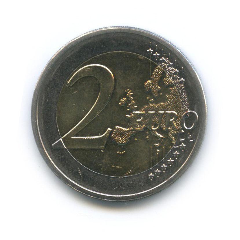 2 евро - 30 лет флагу Европы 2015 года (Мальта)
