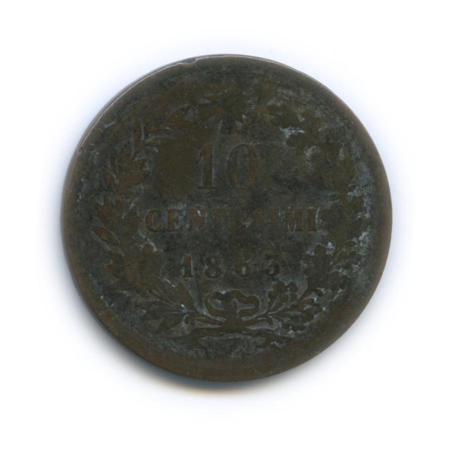 10 чентезимо - Виктор Эммануил II 1863 года (Италия)
