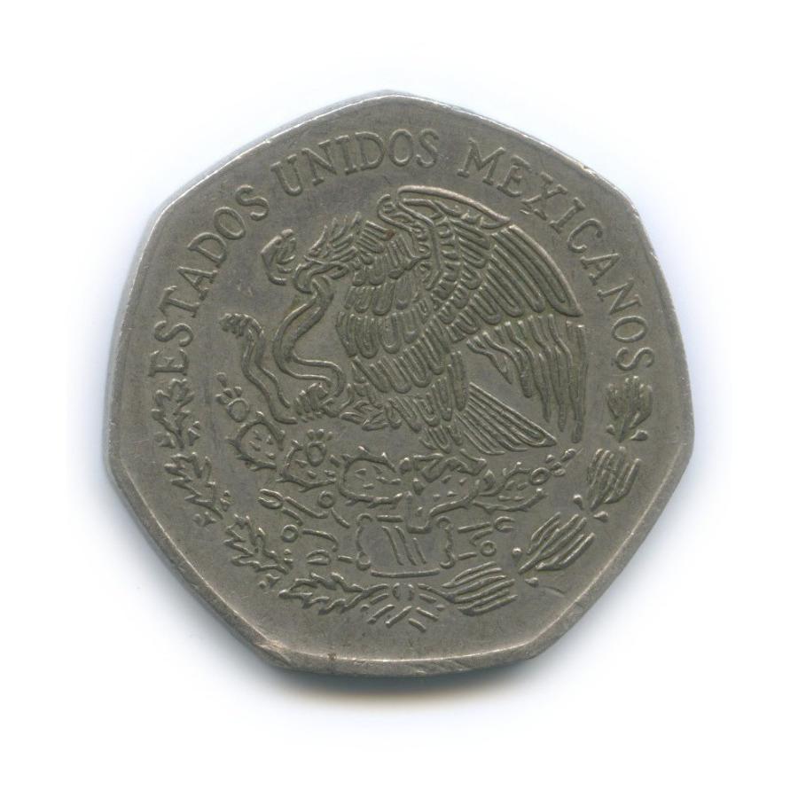 10 песо 1980 года (Мексика)