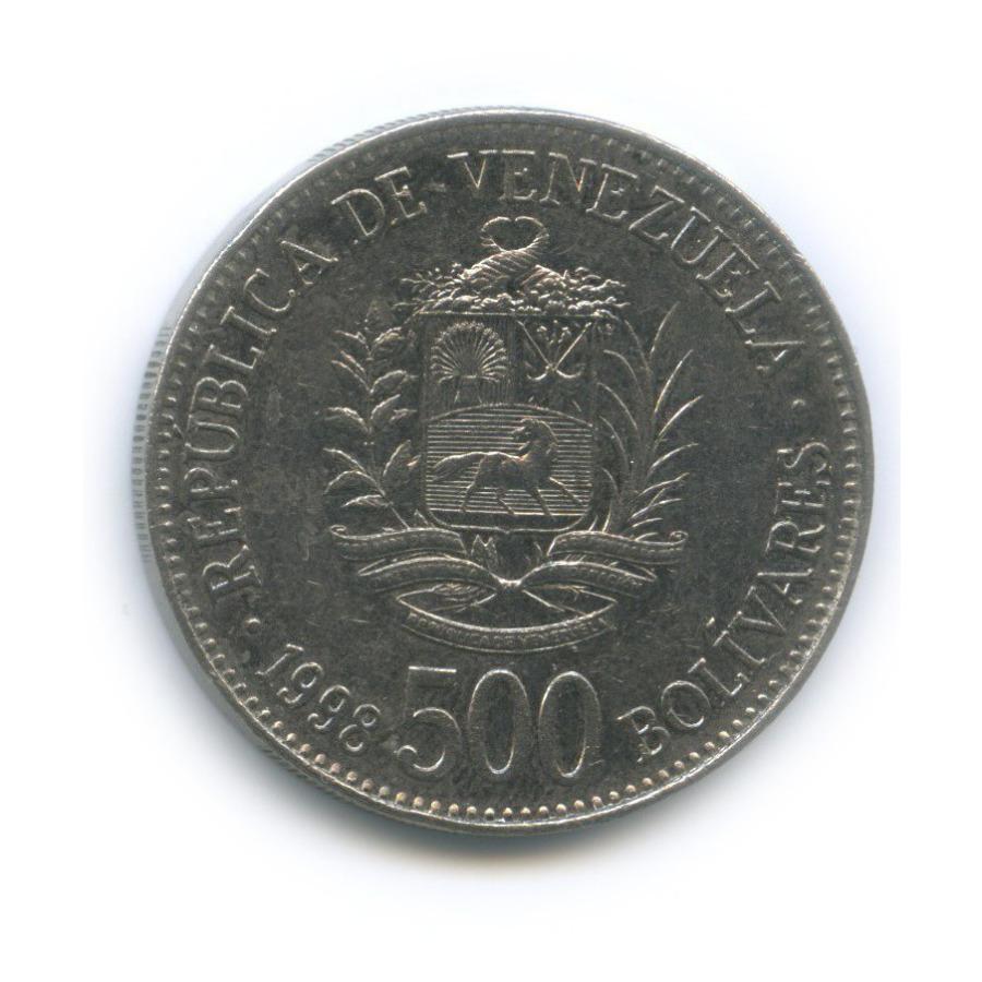500 боливаров 1998 года (Венесуэла)