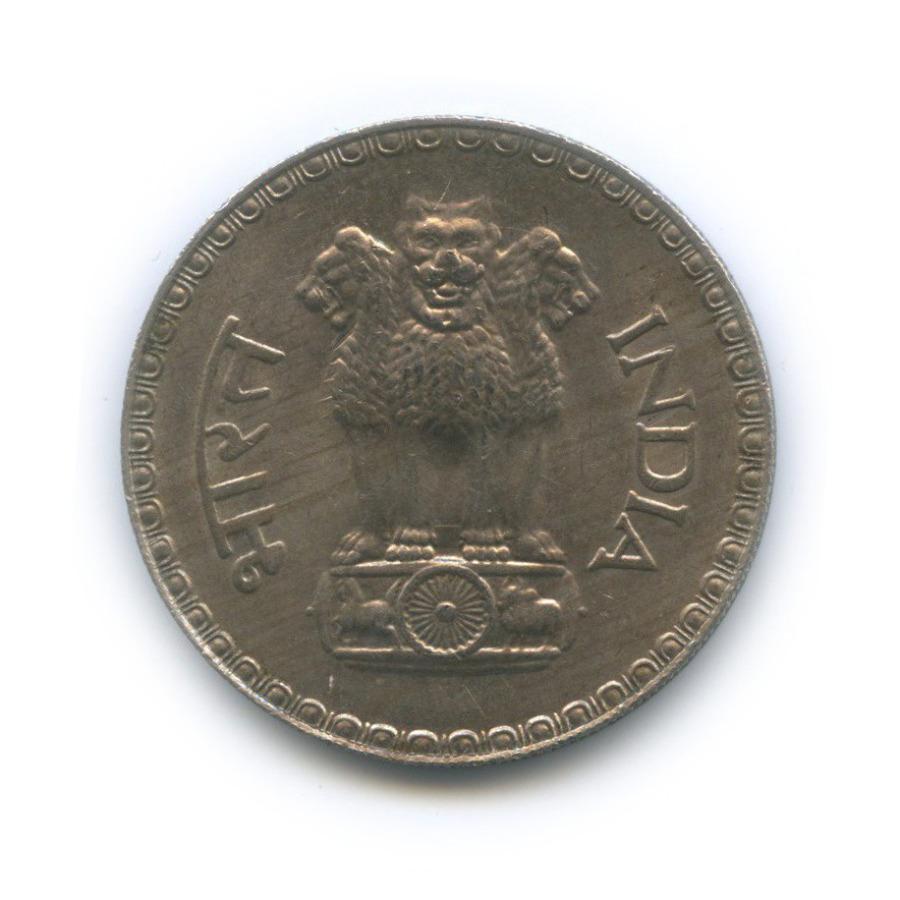 1 рупия 1981 года ♦ (Индия)