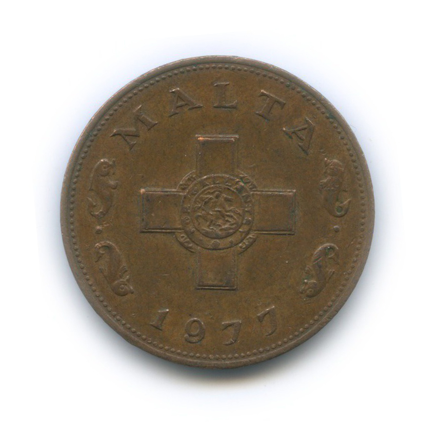 1 цент 1977 года (Мальта)