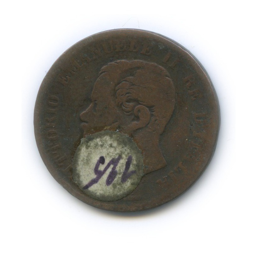 5 чентезимо - Виктор Эммануил II 1862 года (Италия)