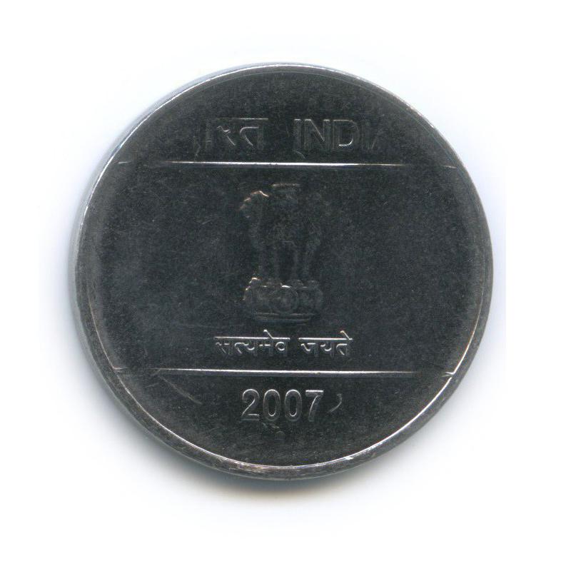 1 рупия 2007 года ° (Индия)
