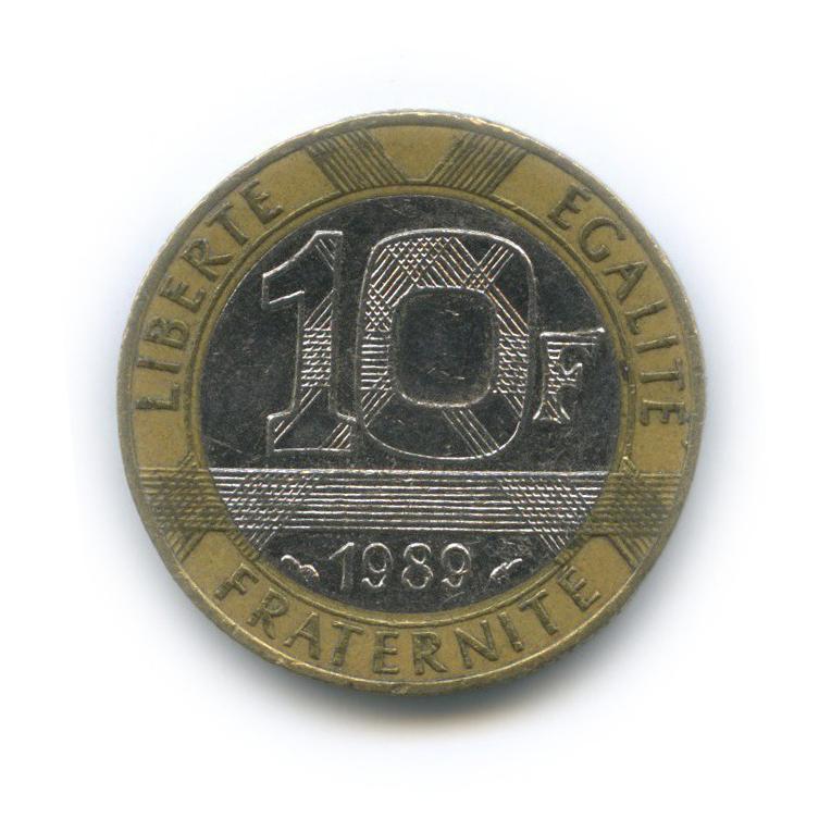 10 франков 1989 года (Франция)