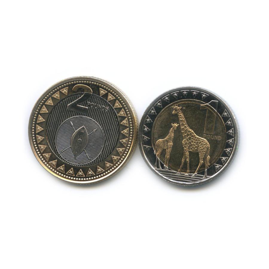 Набор монет (Республика Южный Судан) 2015 года