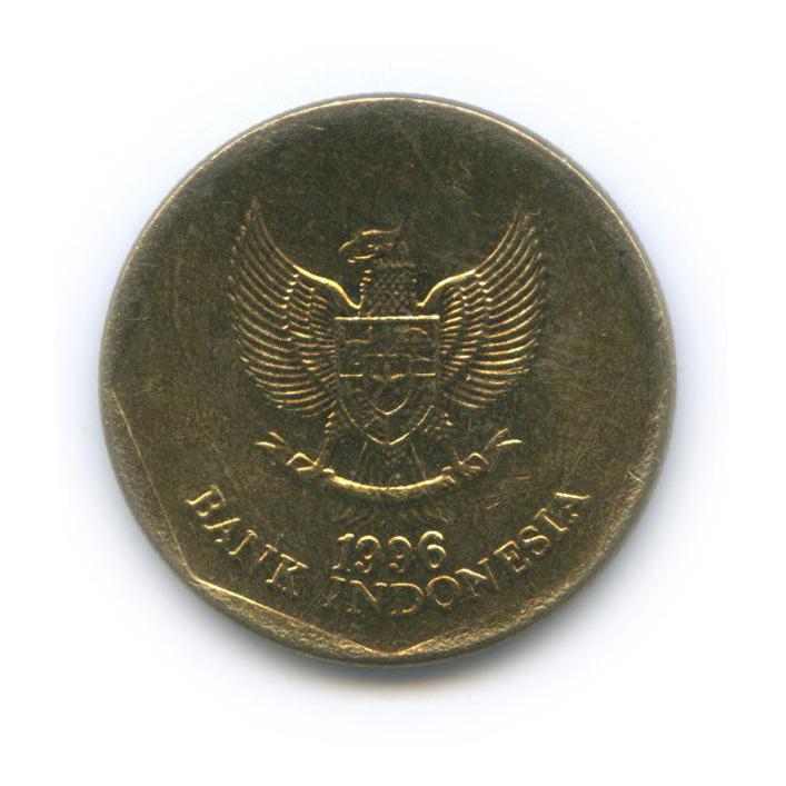 100 рупий 1996 года (Индонезия)