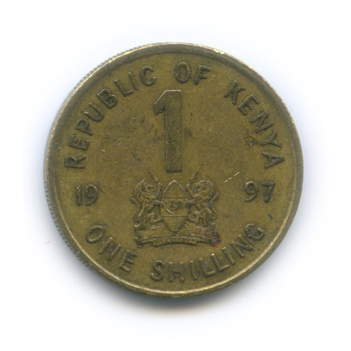1 шиллинг 1997 года (Кения)
