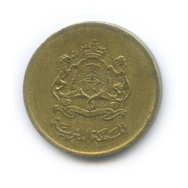 10 сантимов 2002 года (Марокко)