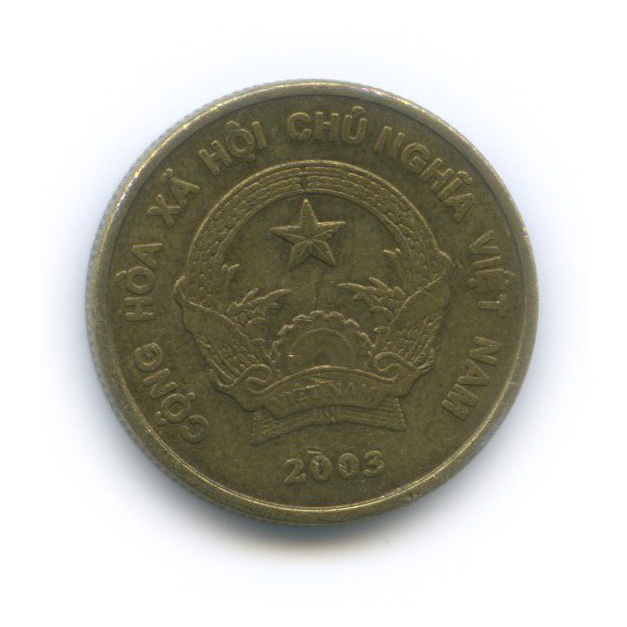 1000 донгов 2003 года (Вьетнам)