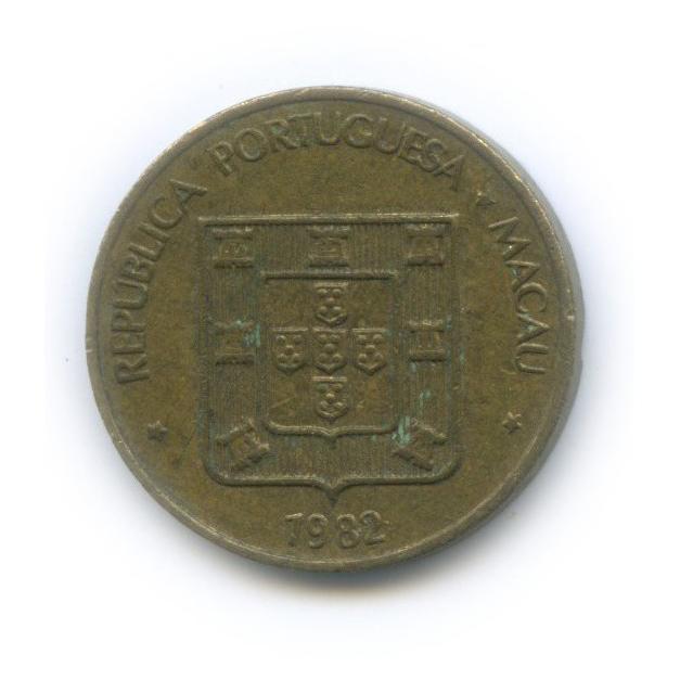 10 аво, Макао 1982 года (Португалия)