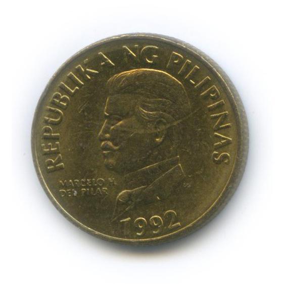50 сентимо 1992 года (Филиппины)