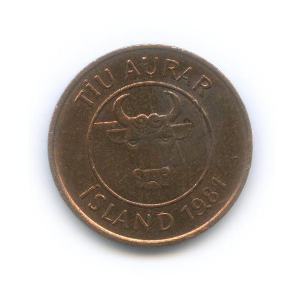 10 эйре 1981 года (Исландия)