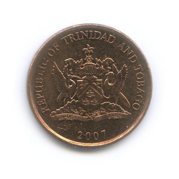 1 цент 2007 года (Тринидад и Тобаго)