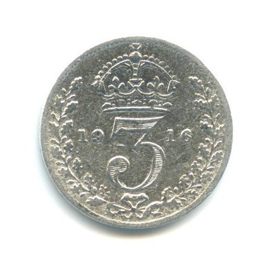 3 пенса 1916 года (Великобритания)