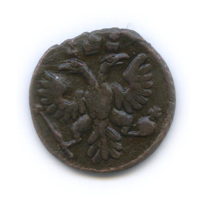 Полушка (1/4 копейки), брак - край листа 1735 года (Российская Империя)