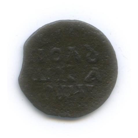 Полушка (1/4 копейки) 1718 года НД (Российская Империя)