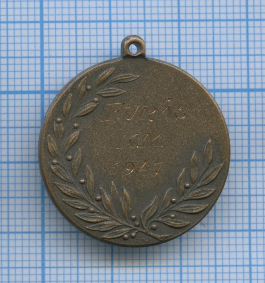 Медаль «Furås K. M. 1947» 1947 года (Швеция)