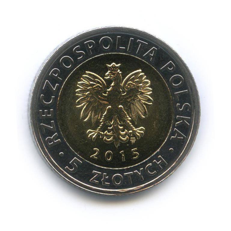 5 злотых - Познанская ратуша 2015 года (Польша)