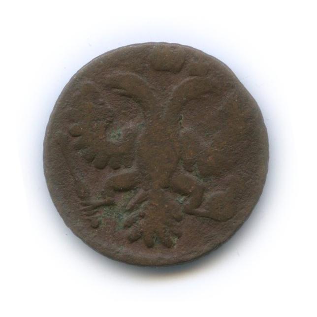 Полушка (1/4 копейки) 1736 года (Российская Империя)
