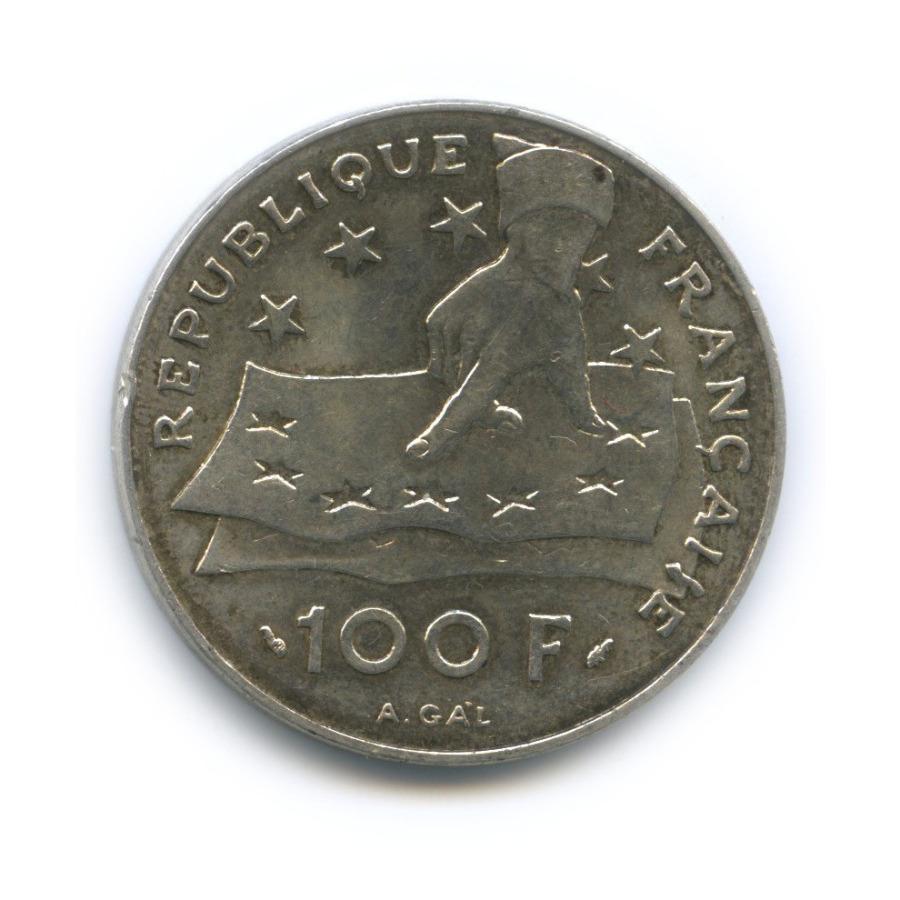 100 франков — 395 лет содня рождения Рене Декарта 1991 года (Франция)