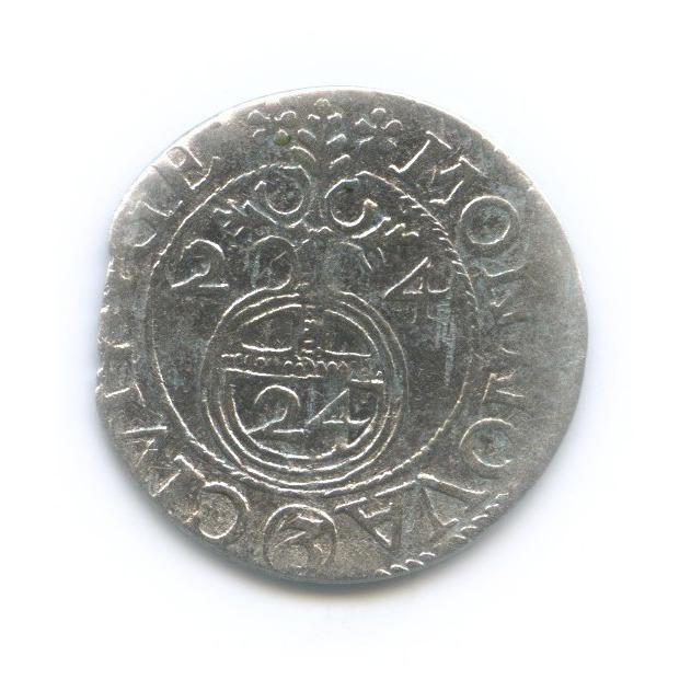 Драйпелькер - Густав Адольф 1624 года (Швеция)