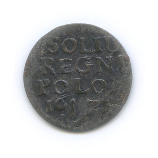 Коронный солид - Сигизмунд III, Речь Посполитая 1623 года