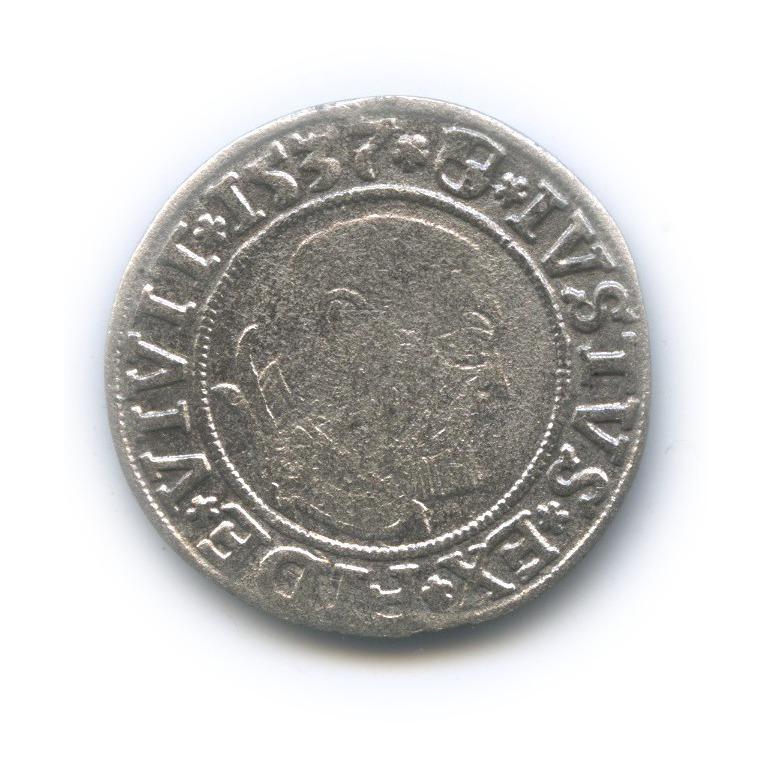 1 грош - Альбрехт, Пруссия 1537 года