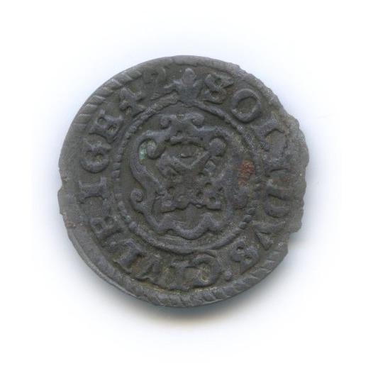 Солид - Королева Кристина, Рига 1642 года