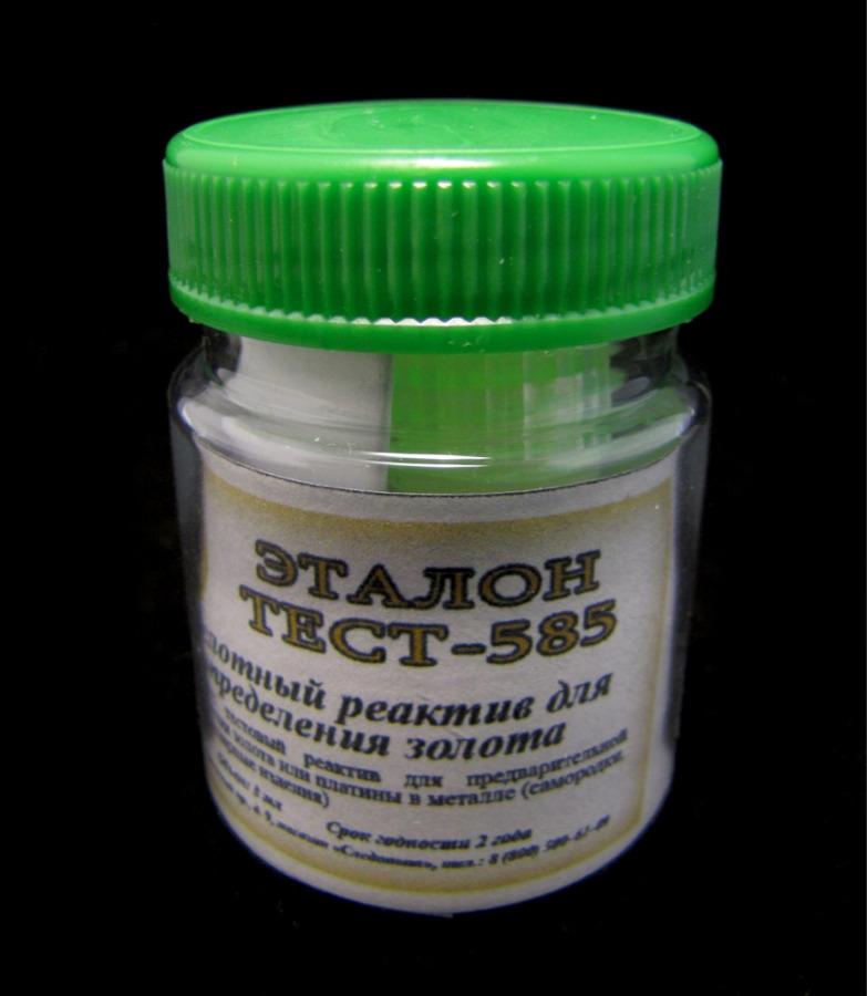 Кислотный реактив для определения золота «Эталон тест-585» (3 мл) (Россия)