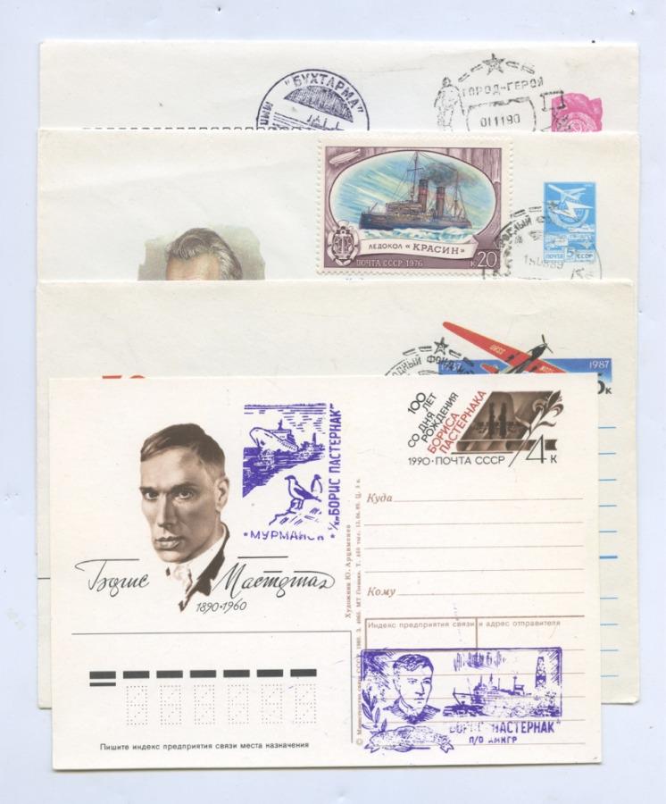 Набор почтовых конвертов (СССР)