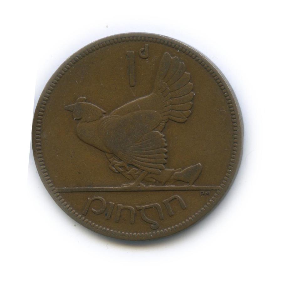 1 пенни 1937 года (Ирландия)
