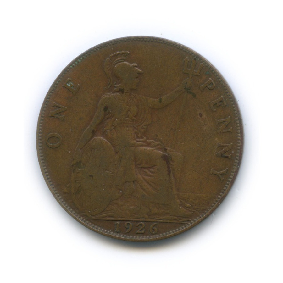 1 пенни 1926 года (Великобритания)