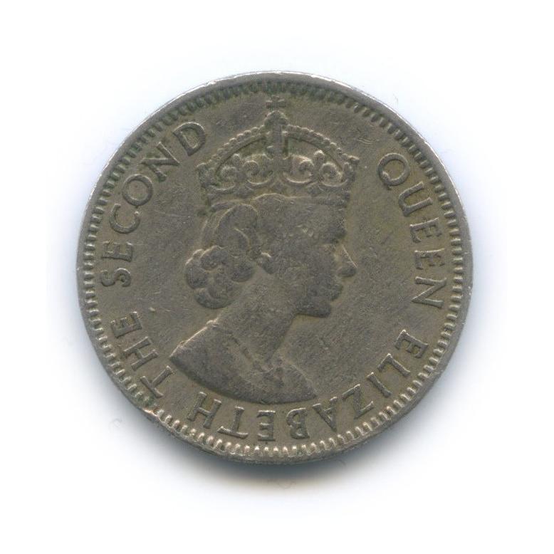50 миллей, Британский Кипр 1955 года