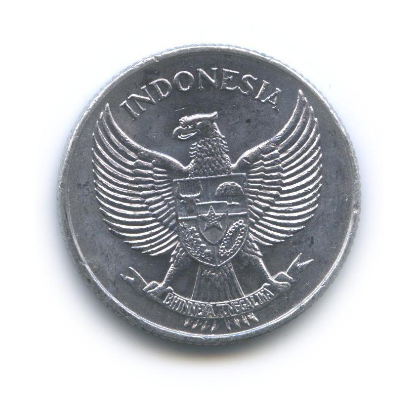25 сен 1955 года (Индонезия)