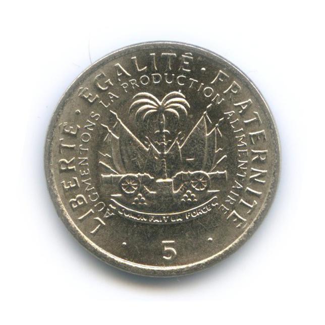 5 сентим - F. A. O. (Продовольственная исельскохозяйственная организация ООН), Гаити 1975 года
