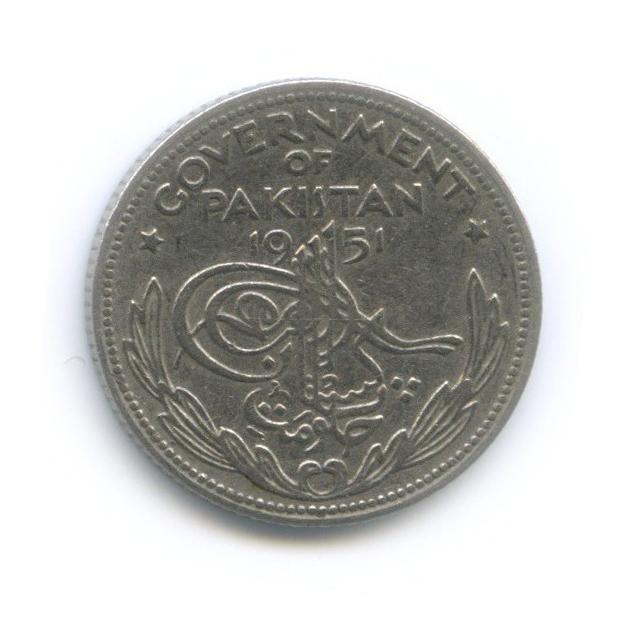 1/4 рупии, Пакистан 1951 года