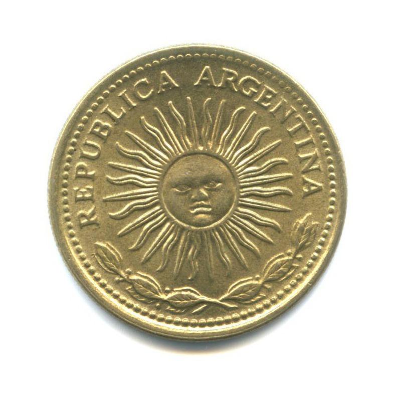 10 песо 1976 года (Аргентина)