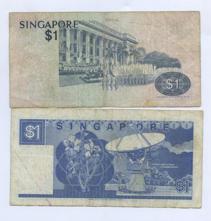 Набор банкнот 1 доллар (Сингапур)